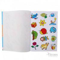 Libro Me Divierto y Aprendo ABC (004)
