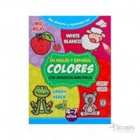 Libro Me Divierto y Aprendo Colores (003)
