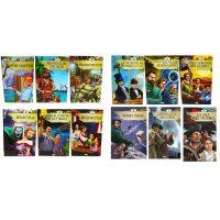 12 LIBROS CLASICOS JUVENILES CPS032 (12-24)