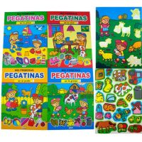 COLECCION PRIMERAS PEGATINAS CAD020 (4-12-144)