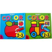 COLECCION BABY COLOR CPC056 (2-48)