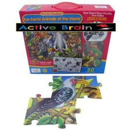 PUZZLE ANIMALES SELVA 50PCS 1106K950-55093 (18-36